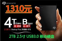 西數USB3.0移動拷滿(man)高(gao)清硬(ying)盤(pan)電影拷貝
