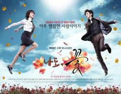 Me Too Flowe,韩剧《我也是花》15集全集(720P)