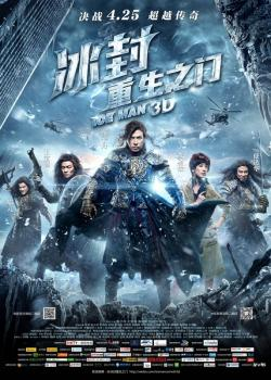 Iceman,冰封: 重生之门,冰封侠: 重生之门[3D版](蓝光原版)
