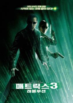 The Matrix III Revolutions,黑客帝国3:矩阵革命(蓝光原版)