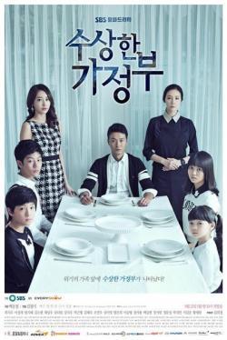 The Strange Housekeeper,韩剧《可疑的保姆,奇怪的管家》20集全集(720P)