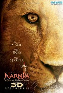 CHRONICLES OF NARNIA,纳尼亚传奇:黎明踏浪号,纳尼亚传奇3:黎明踏浪号[左右半宽3D](720P)