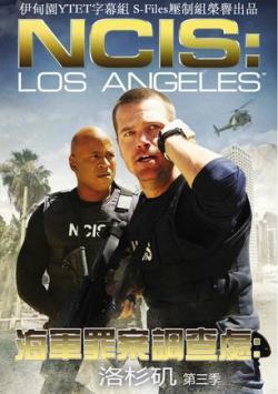 NCIS Season 3,美剧《海军罪案调查处:洛杉矶》第三季24全集(720P)