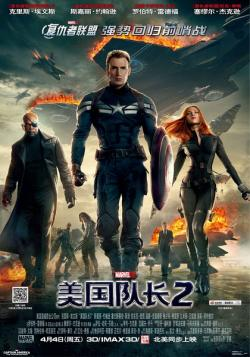 Captain America The Winter Soldier,美国队长2: 冬日战士(720P)