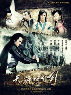 HunanTV The Magic Blade,中剧《天涯明月刀》47集全集(720P)