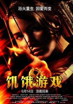 The Hunger Games ,饥饿游戏(720P)