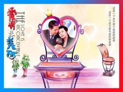 BTV The Love Is Inconceivable,中剧《爱情最美丽》40集全集(720P)