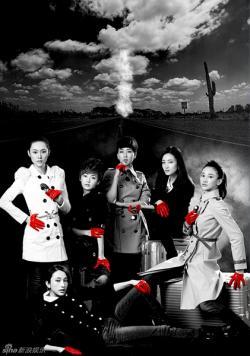 DragonTV Beijing Youth,中剧《北京青年》36集全集(720P)