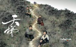 The Last Steep Ascent ,港剧《天梯》24集全集(720P)