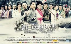 HunanTV The Bride With White Hair,中剧《新白发魔女传》42集全集(720P)