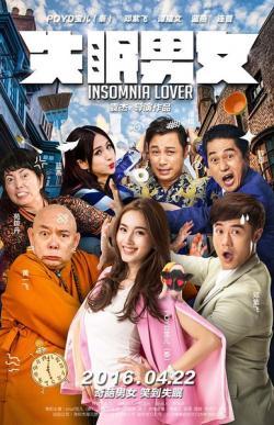 Insomnia Lover,失眠男女(720P)