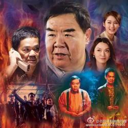 My Dangerous Mafia Retirement Plan,港剧《火线下的江湖大佬》25集全集(1080P)