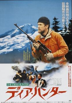 The Deer Hunter,猎鹿人,越战猎鹿人(蓝光原版)