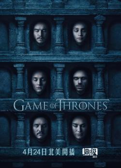 Game of Thrones S06,美剧《冰与火之歌:权力的游戏,权力游戏》10集全集第六季(1080i)