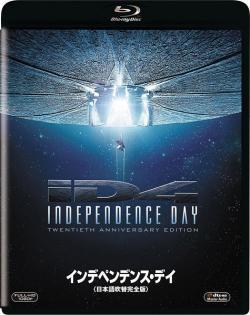Independence Day,[4K电影]独立日,ID4星际终结者,天煞-地球反击战[2160P](蓝光原版)