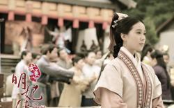 The Imperial Doctress,中剧《女医明妃传》50集全集(720P)
