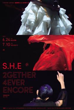 SHE,SHE永远在一起2014最相爱演唱会安可场台北站(蓝光原版)