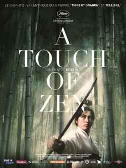 Xia Nu AKA A Touch of Zen,侠女,灵山剑影(蓝光原版)