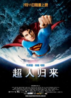 Superman Returns,超人归来,超人回归,超人再起,超人:强战回归(蓝光原版)