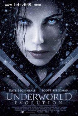 Underworld: Evolution,黑夜传说2:进化,决战异世界2:进化时代,妖夜寻狼之魔间叛徒(1080P)