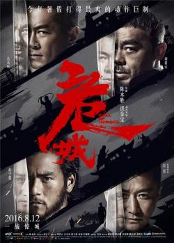 The Deadly Reclaim,危城,危城歼霸,夕阳武士(1080P)