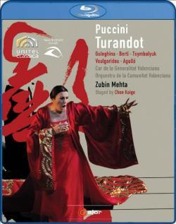 Puccini: Turandot,普契尼歌剧:图兰朵[梅塔指挥,陈凯歌导演](蓝光原版)