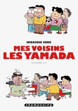My Neighbors the Yamadas,我的邻居山田君(720P)