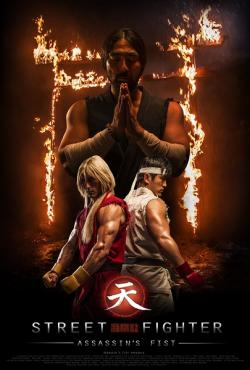 Street Fighter Assassins Fist,街头霸王: 暗杀拳,街头霸王: 刺客之拳(720P)
