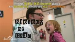 BBC Biology of Dads,BBC 父亲的生物学意义(720P)