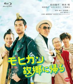The Mohicanes Home,莫西干回到故乡(720P)