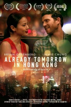 Already Tomorrow in Hong Kong,已是香港明日(1080P)