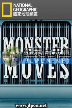 National Geographic Monster Moves,国家地理:超级搬运家[全5集](720P)
