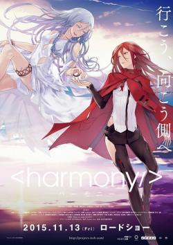 Harmony,和谐(720P)
