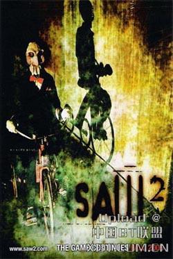 Saw IV,电锯惊魂4,你死我活4,恐惧斗室4,夺魂锯4(蓝光原版)
