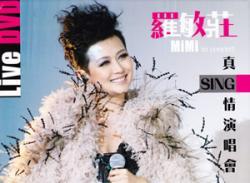 Jimmyhk YouTube SING,罗敏庄真SING演唱会(蓝光原版)