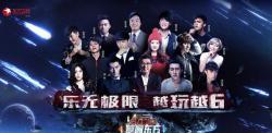 DONG FANG,东方卫视 2015-2016跨年演唱会(720P)