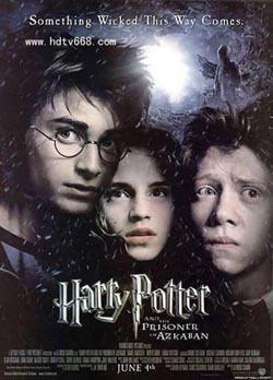 Harry Potter and the Prisoner of Azkaban,哈利波特与阿兹卡班的囚徒,哈利波特:阿兹卡班的囚徒,哈利·波特3