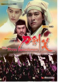 The Three Swordsmen,刀剑笑(1080i)