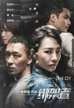 The Missing,[4K电影]绑架者,迷途杀机 [4K&1080P] (2160P)
