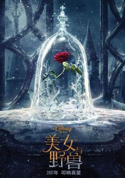 Beauty and the Beast,美女与野兽【2017年】(1080P)