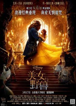 Beauty and the Beast,美女与野兽【2017年】(蓝光原版)