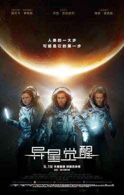 Life,异星觉醒,生命,外星生命,异星智慧(1080P)