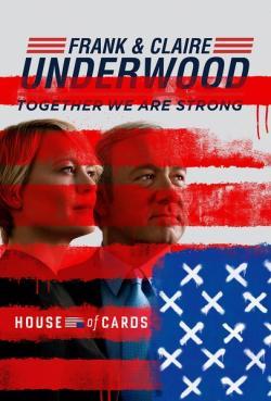 House of Cards S05,美剧《纸牌屋》第五季13集全集(1080P)
