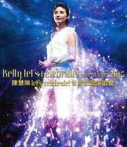 Kelly Let Is Celebrate! World Tour 2015,陈慧琳 世界巡迴演唱会2015(720P)