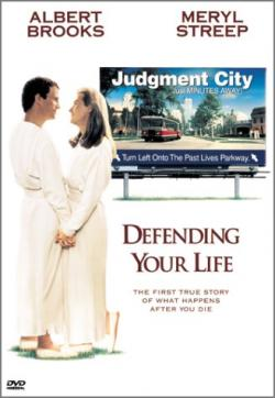 Defending.Your.Life.,阴阳界生死恋,为生活辩护,保卫你的生命(1080P)