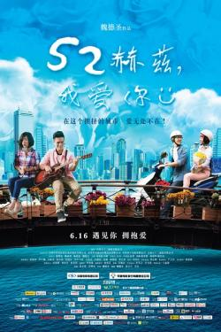 52 Hz, I Love You,52Hz我爱你(1080P)