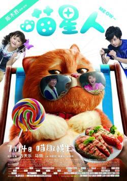 Meow,喵星人(1080P)