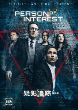 Person of Interest S05,美剧《疑犯追踪》第五季13集全集(1080P)