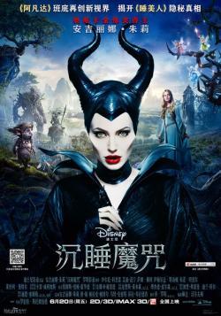 Maleficent,沉睡魔咒,黑魔后:沉睡魔咒,黑魔女:沉睡魔咒(蓝光原版)