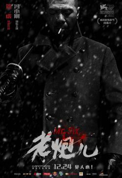 Mr Six,老炮儿(蓝光原版)